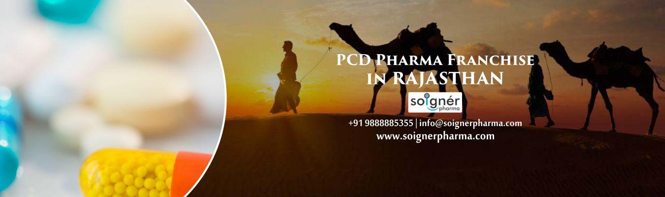 PCD Pharma Franchise in Rajasthan