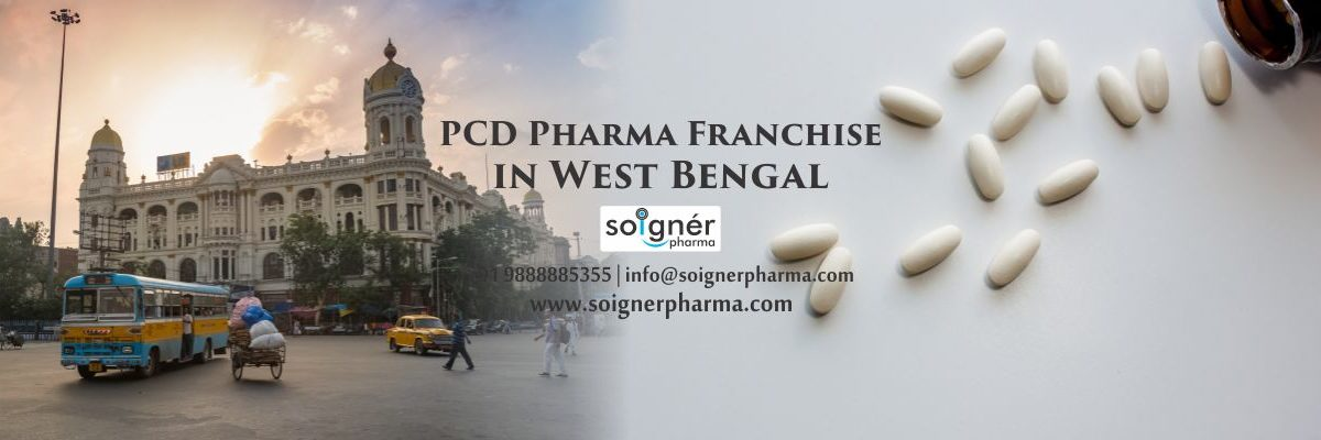 """""""PCD Pharma Franchise in West Bengal"""" is locked PCD Pharma Franchise in West Bengal"""