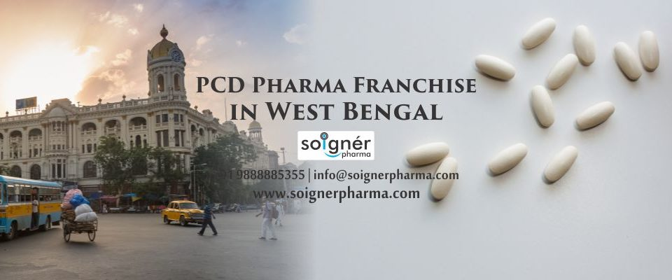 """PCD Pharma Franchise in West Bengal"" is locked PCD Pharma Franchise in West Bengal"